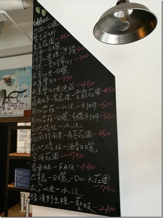 douzhai08_thumb 桃園-杜宅咖啡 小巷弄的咖啡香...