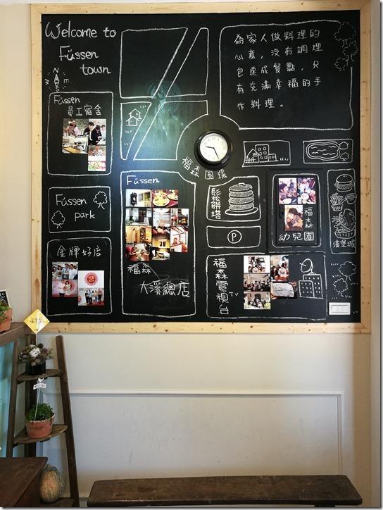 fussen06_thumb 中壢-福森咖啡 大溪來的可愛小店