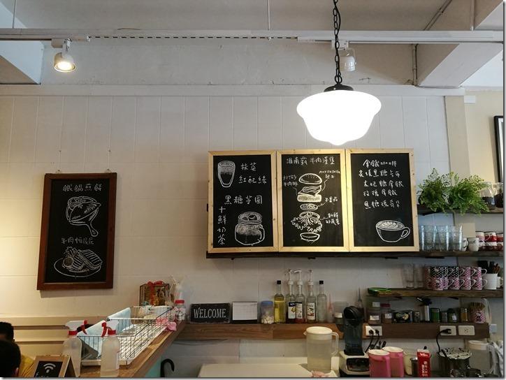 fussen08_thumb 中壢-福森咖啡 大溪來的可愛小店