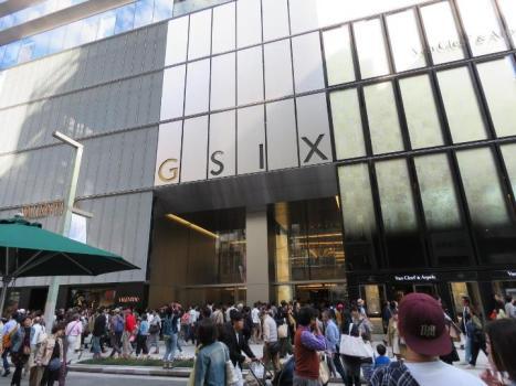 Ginza-銀座最新購物商場 GSIX櫃櫃都美 蔦屋書店 始終美麗的設計書店