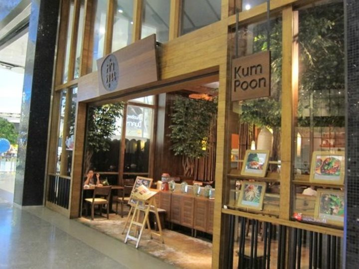 kumpoon01 Bangkok-Kum Poon泰國東北料理好吃又便宜(曼谷Central World)