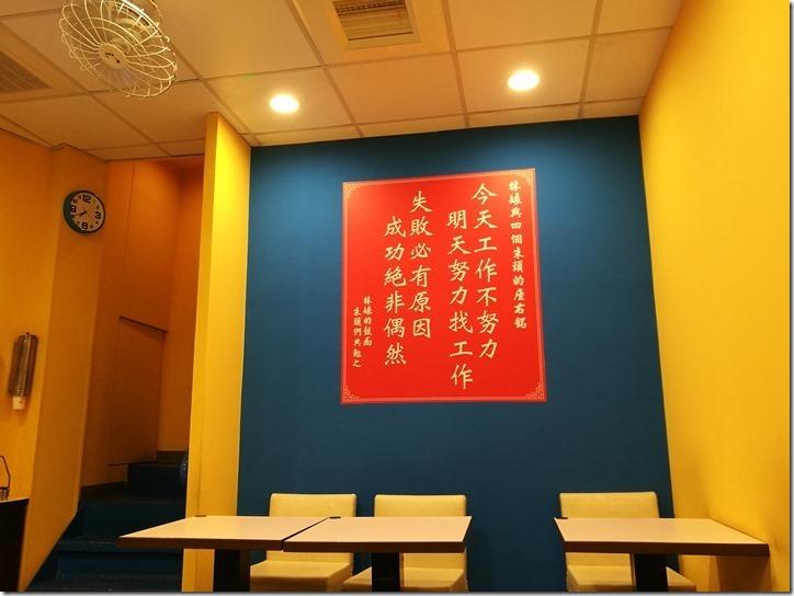 linmother5_thumb 新竹-林娘炸醬麵(清大店) 簡單好吃