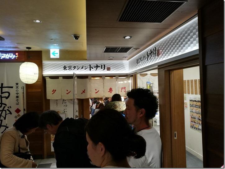tonari08_thumb Tokyo-東京車站拉麵街 東京タンメン トナリ東京湯麵Tonari
