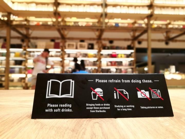 tsutayabookstore Ginza-銀座最新購物商場 GSIX櫃櫃都美 蔦屋書店 始終美麗的設計書店