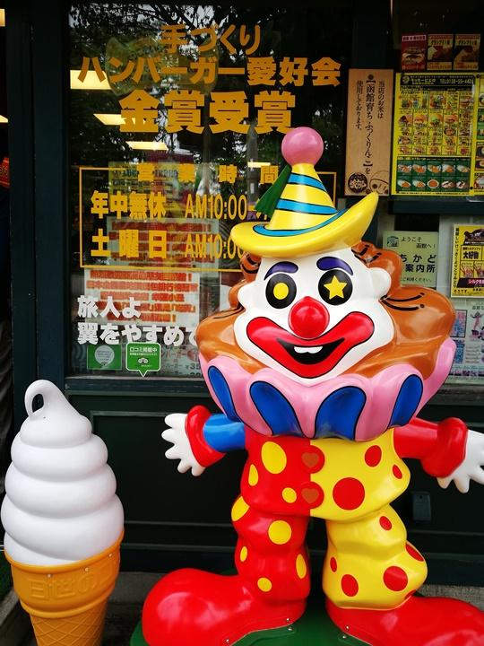 LUCKY-PIERROT04 Hakodate-函館名物 日本第一名的漢堡店 幸運小丑ラッキーピエロ(LUCKY PIERROT)推薦推薦