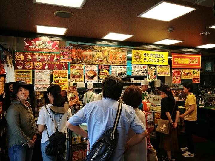 LUCKY-PIERROT06 Hakodate-函館名物 日本第一名的漢堡店 幸運小丑ラッキーピエロ(LUCKY PIERROT)推薦推薦