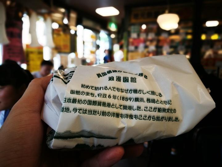 LUCKY-PIERROT14 Hakodate-函館名物 日本第一名的漢堡店 幸運小丑ラッキーピエロ(LUCKY PIERROT)推薦推薦