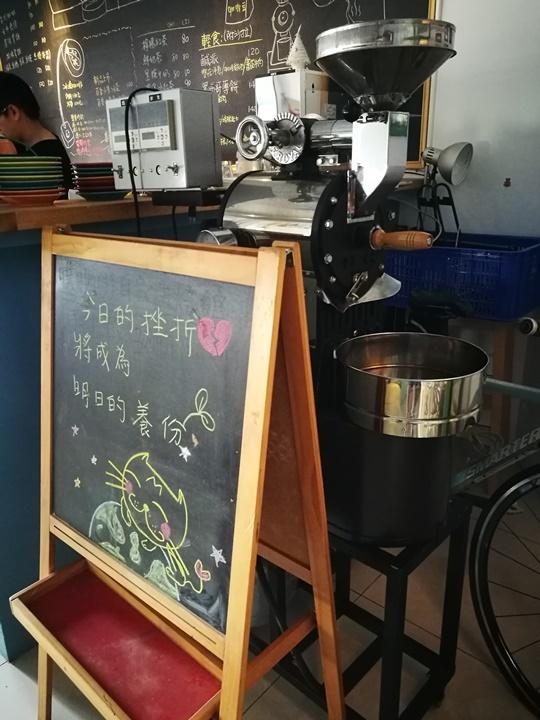 Poocafe07 平鎮-噗咖啡 簡單隨興的咖啡廳