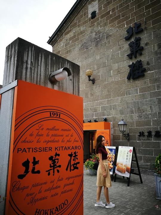 kitakaro3 Otaru-小樽北菓樓 夢不思議泡芙 香醇綿密細緻超好吃