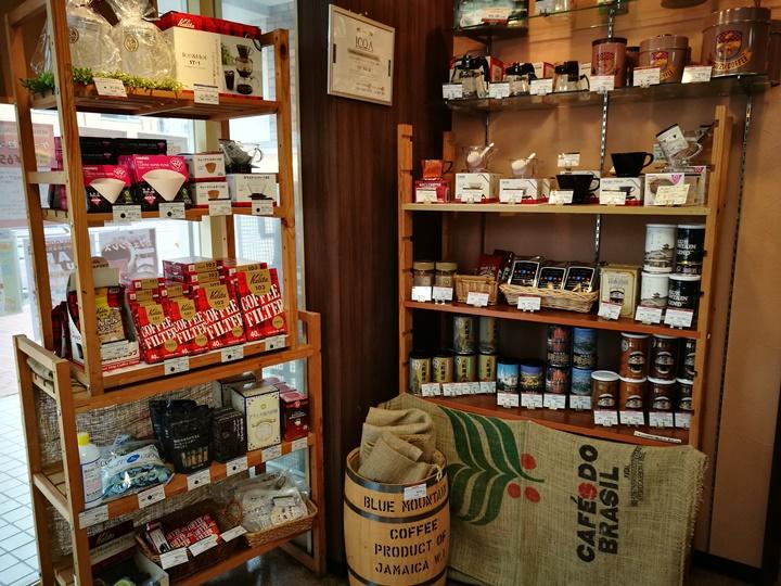 misuzu08 Hakodate-函館美鈴咖啡 北海道咖啡始祖