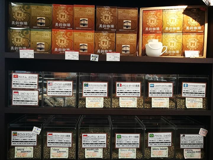 misuzu11 Hakodate-函館美鈴咖啡 北海道咖啡始祖