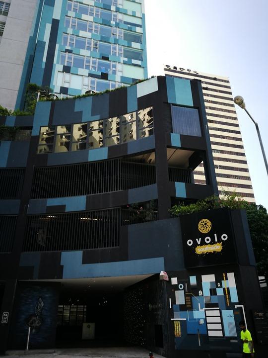 ovolosouthside02 HK-Ovolo Southside香港小而美設計飯店 黃竹坑也有好飯店