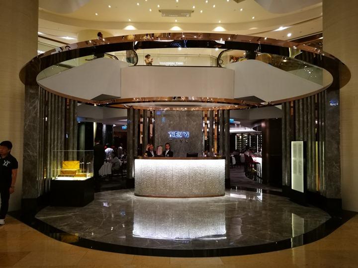 tienyi1 HK-天一酒家 獨一無二天下第一 太古廣場高級港式飲茶