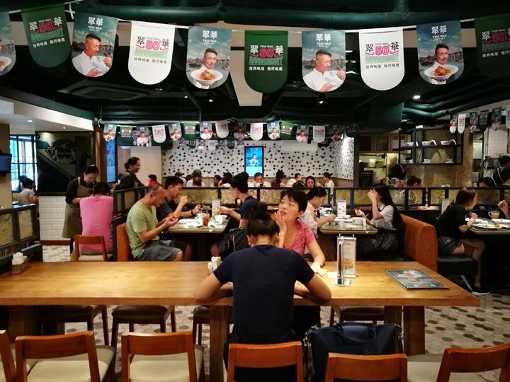 tsuiwah5 HK-翠華 最簡單的最好吃 鴛鴦奶茶與珠仔包