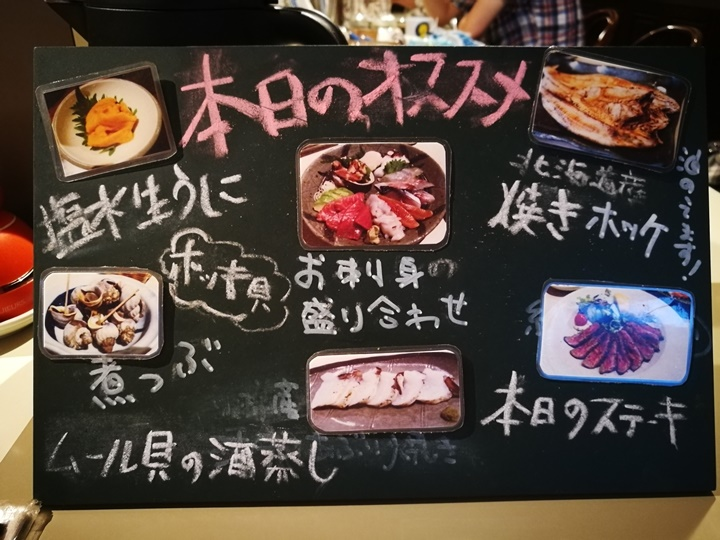 whitebear08 Otaru-小樽 靜巷名店 白熊食堂シロクマ 創意好吃