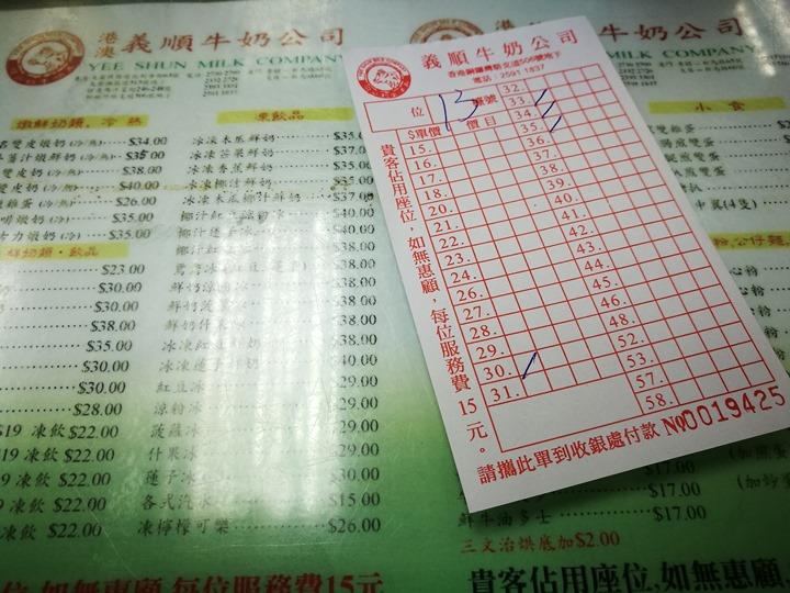 yishun05 HK-港澳義順牛奶公司 招牌雙皮燉奶香醇軟嫩