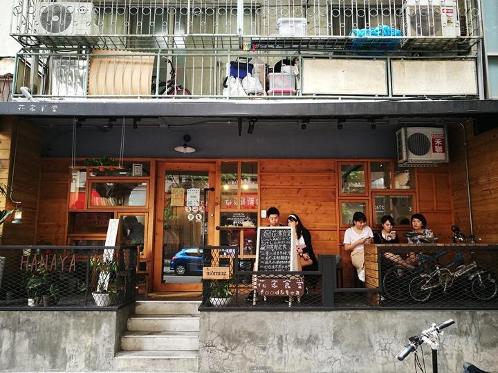 hanaya01 松山-花家食堂 日式風味溫暖飢腸轆轆的胃