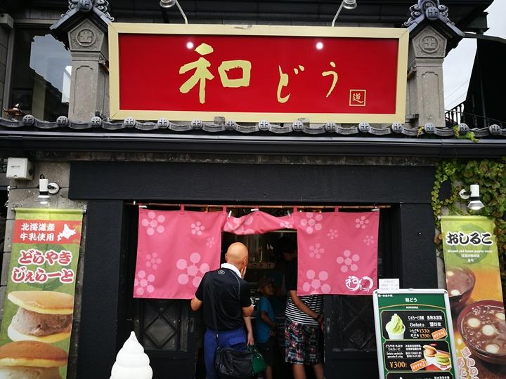 soupkitchen05 Otaru-小樽運河食堂Soup Kitchen 烤雞OK湯咖哩只辣不香 不優