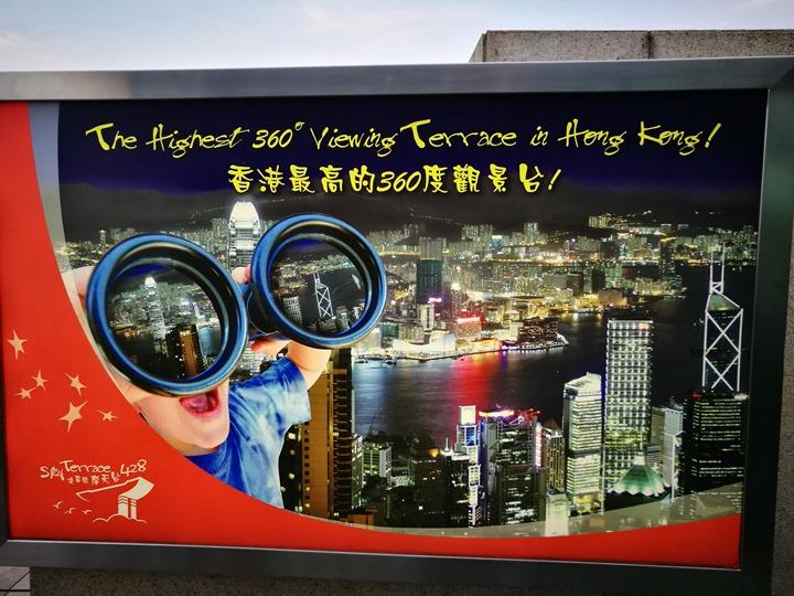 thepeak10 HK-擁擠的太平山The Peak 太平山夜景香港城市的擁擠