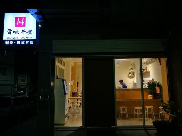 freshtaste02 新竹-旨味丼屋 最單純的手法最純粹的美味 好吃的海鮮丼在金山街