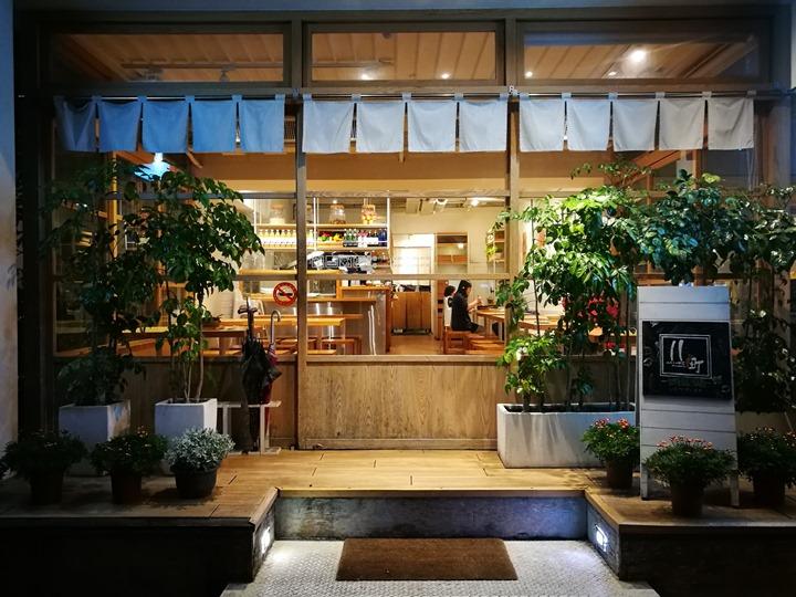 imachi02 竹北-井町 日式風格蔬食料理 暖暖的咖哩鍋燒麵
