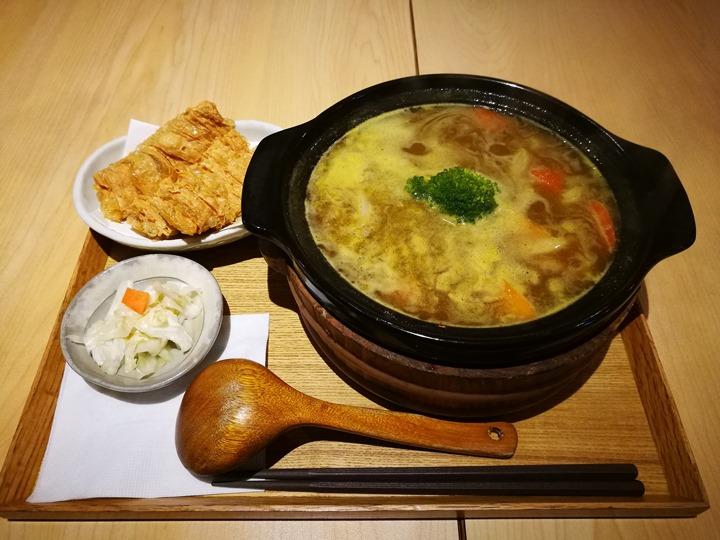 imachi08 竹北-井町 日式風格蔬食料理 暖暖的咖哩鍋燒麵