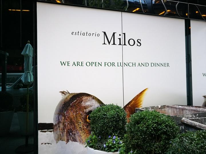 milos01 New York-果真大蘋果之紐約真好玩 Estiatorio Milos地中海餐廳 龍蝦好好吃