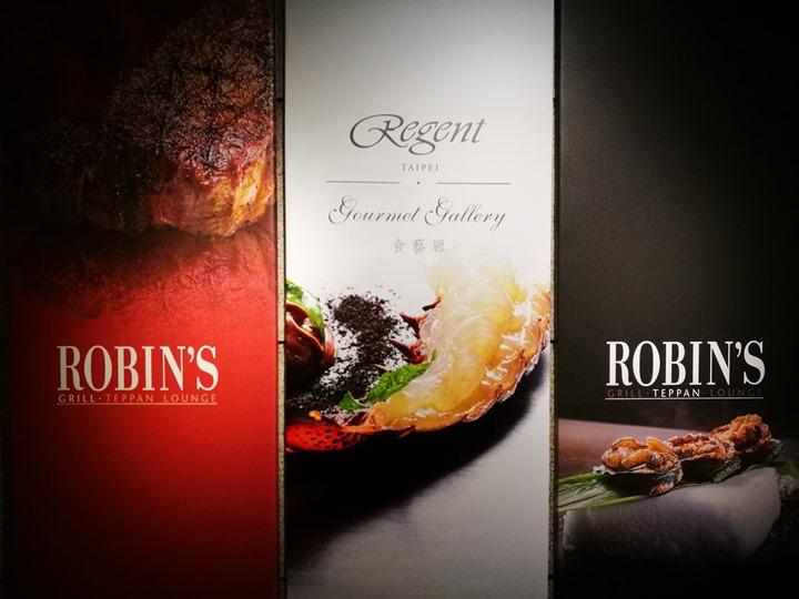 robins02 中山-感受最細緻的服務與美食...晶華飯店Robin's牛排屋