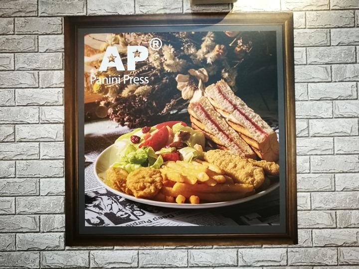 AP20310 中壢-AP203亞譜 中壢後站年輕時尚早餐店