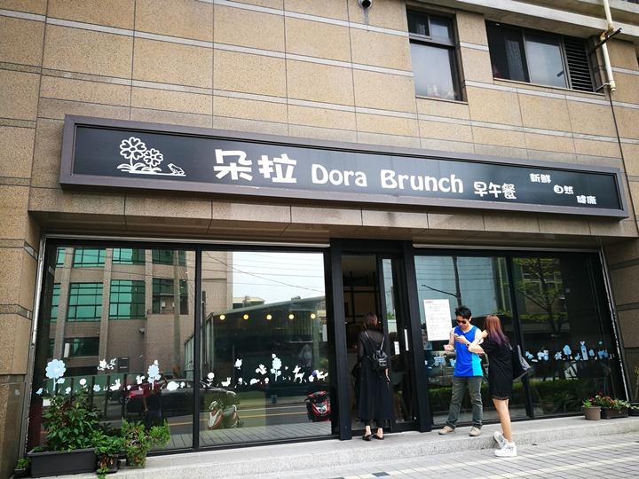 doradora11 中壢-朵拉早午餐 簡單人氣
