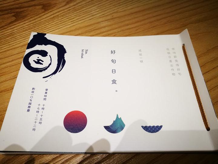 goodseason05 竹北-好旬日食 簡單輕鬆輕食概念