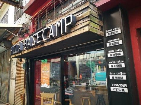 新竹-HILA BASECAMP馬雅咖啡外帶品牌…享受單品咖啡的美好真簡單