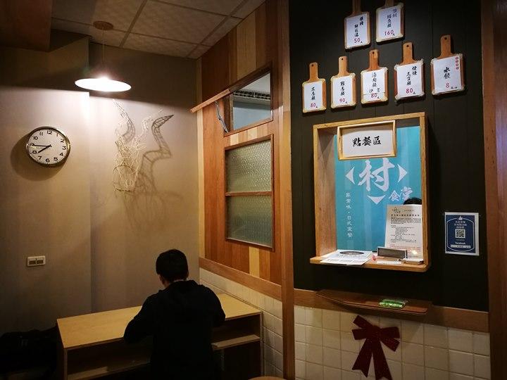 mura04 新竹-村食堂 簡單家常便當 健康好味