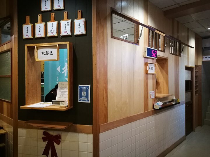mura08 新竹-村食堂 簡單家常便當 健康好味