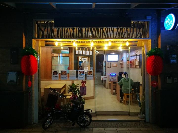 mura12 新竹-村食堂 簡單家常便當 健康好味
