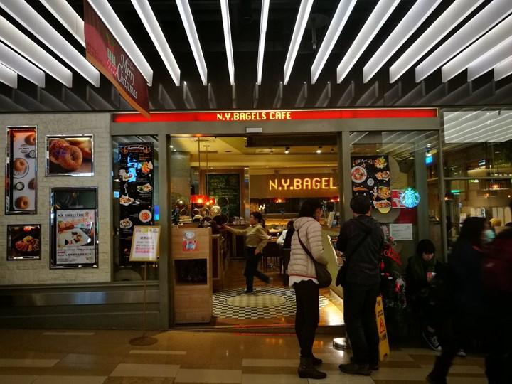 nybegels2 大同-N.Y Bagels Cafe京站內名店 食物普普...