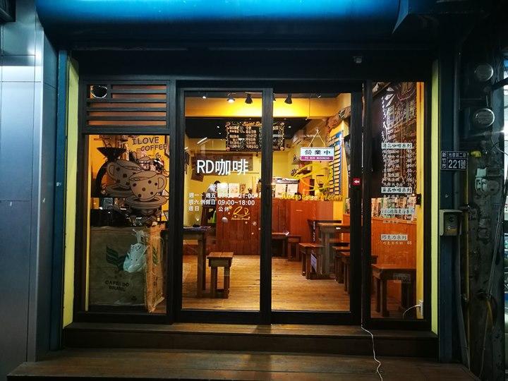 rdcoffee01 新竹-RD Cafe 烘豆冠軍的手沖咖啡 平價一樣好味道