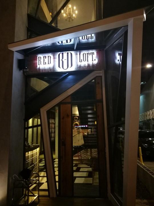redwarehouse01 竹北-紅倉庫歐陸廚房 戰斧豬排果真霸氣