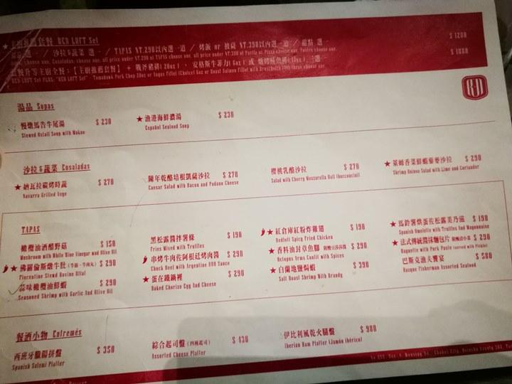 redwarehouse08 竹北-紅倉庫歐陸廚房 選項多食物口味多元好吃