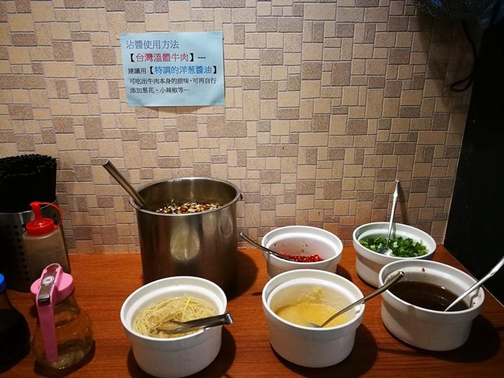 taiwanbeeff06 中壢-番那疆 台灣牛涮一下就好吃