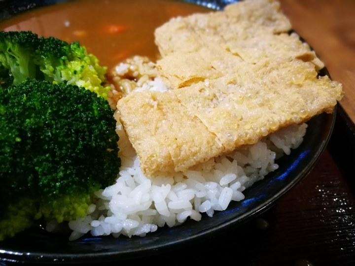 inomachi14 新竹-井町 日式蔬食 咖哩飯好好食