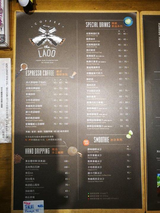 laooo03 中壢-老窩咖啡(站前23) 工業中帶著溫暖的空間