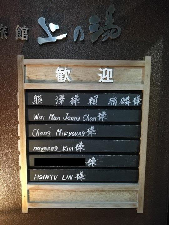 Jyounoyu0111105 Yufuin-由布院上の湯 小巧的溫泉旅館
