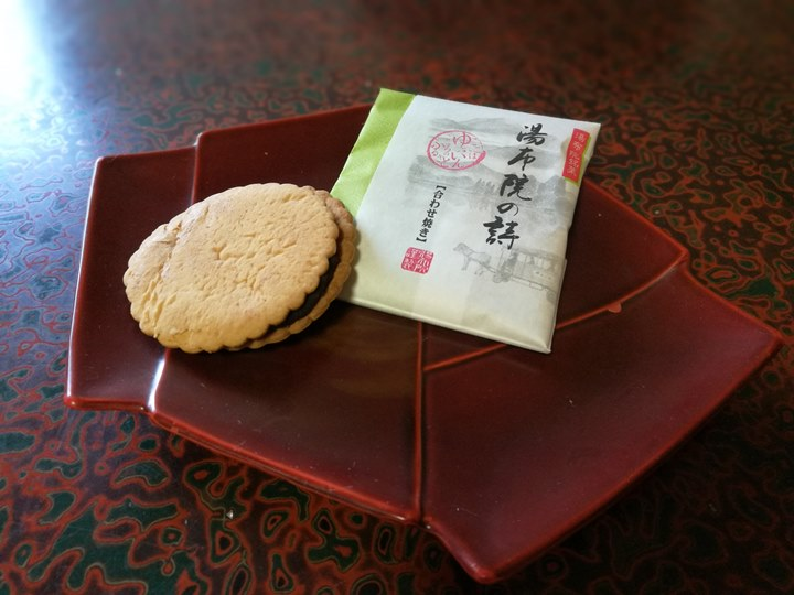 Jyounoyu0111115 Yufuin-由布院上の湯 小巧的溫泉旅館