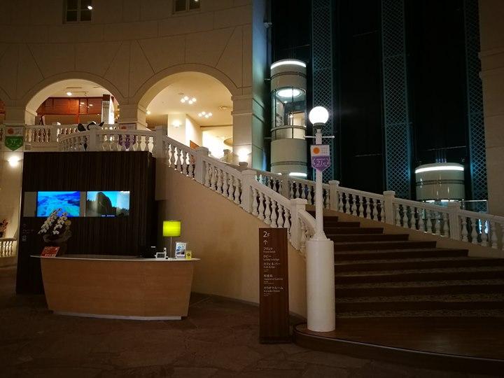 anaholidayinnmiyazaki06 Miyazaki-ANA Holiday Inn宮崎青島度假風假日飯店