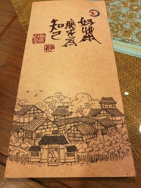wewei15 南屯-無為草堂 老宅人文餐廳 鬧中取靜的桃花源