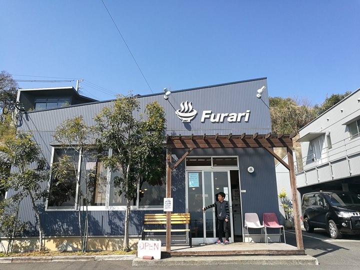 beppuramen1 Beppu-別府鐵輪車站旁夠味道拉麵 Furari (ふらり) 吃不到地獄釜只好來碗拉麵了