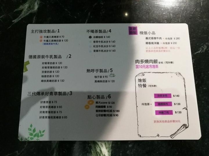 johnandmacy24 南屯-約翰烤飯糰&梅西小賣所 超文青設計小店