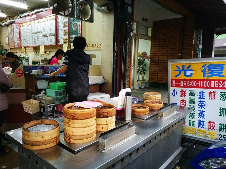 kuangfubaoo2 新竹-光復小籠包 飽滿鮮嫩夠味道的小籠包