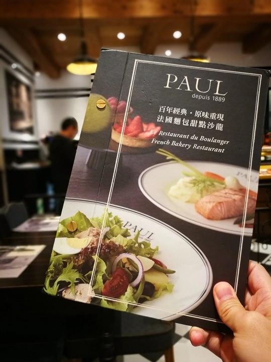 paulhsinchu07 新竹-PAUL(巨城店)來自法國百年麵包店 百年來堅持落伍 麵包外餐點也好吃